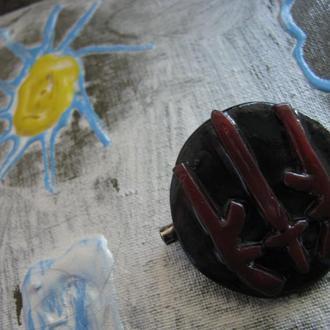 Значок із полімерної глини. Тризуб, символіка ПС.