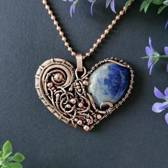 Медный кулон сердце с синим содалитом. Романтичный подарок женщине на медную свадьбу