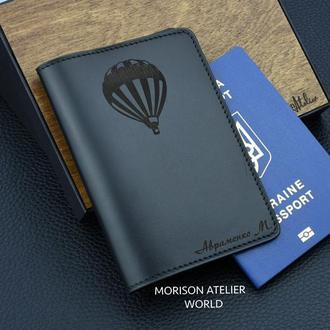 Кожаная обложка для паспорта, Мужская обложка для загран паспорта, Именная кожаная обложка