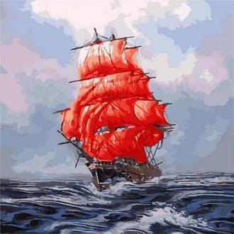 Картина за номерами: Червоні вітрила