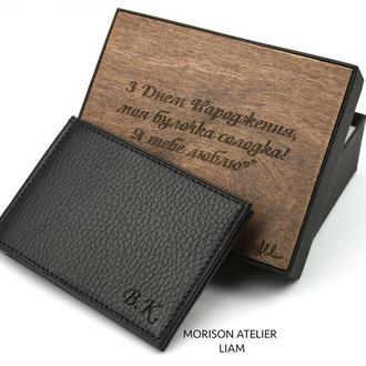 Именной кожаный зажим для денег, Подарок мужу срочно,
