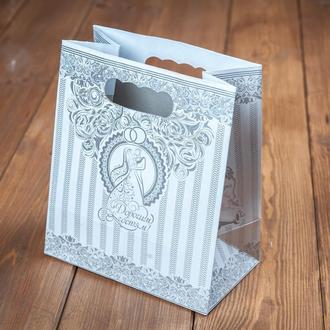 Пакет для каравая или торта с серебрянной парой (арт. C-0041)