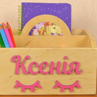Органайзер для канцелярии детский именной, карандашница деревяная именная