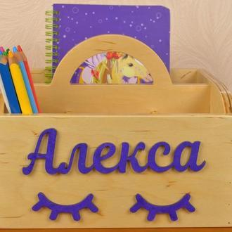 Карандашница именная ,органайзер для канцелярии девочке деревяный, именной