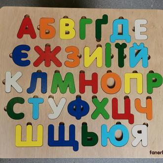 Деревянная азбука-сортер (азбука) Украинская