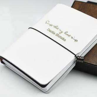 Белый кожаный блокнот, Женский именной блокнот, Подарок тете, Белый женский блокнот, Подарок подруге