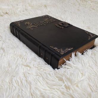 Кожаная книга с логотипом. Книга из кожи на замке