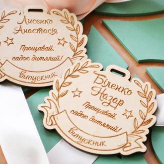 Медали деревянные с гравировкой