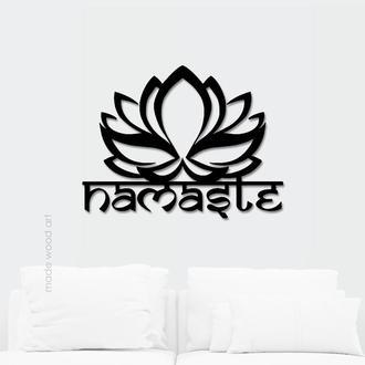 """Деревянная картина-панно """"Namaste"""""""