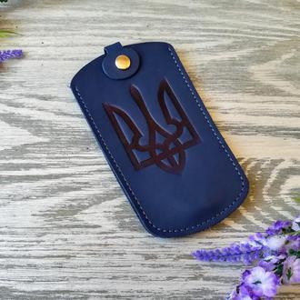 Кожаная ключница синяя мужская карманная для ключей с тиснением тризуб и вышиванка Украина
