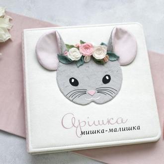 Дитячий альбом для дівчинки, Детский альбом, Альбом з мишкою, Дитячий альбом з квітами