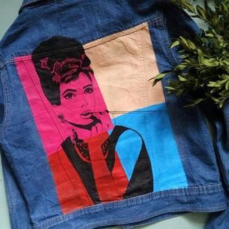 Джинсовая куртка с ручной росписью (Одри Хепберн)