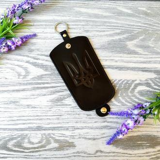 Кожаная ключница черная мужская карманная для ключей с тиснением тризуб Украина