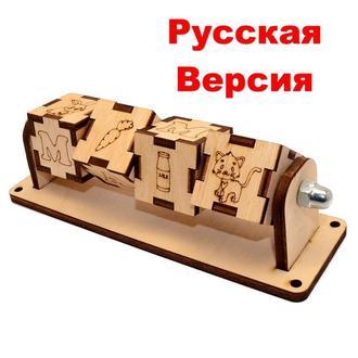 Заготовка для Бизиборда Деревянная Крутилка Вертушка Кубики: Животные - Еда - Буквы дерев'яна деталь