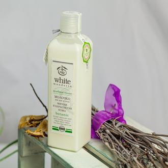 Молочко для рук и тела серии Целебные травы