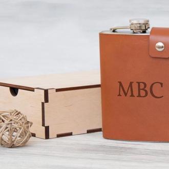 Подарочная фляга с индивидуальной гравировкой, кожаный чехол, сталь, 240 мл, Brown