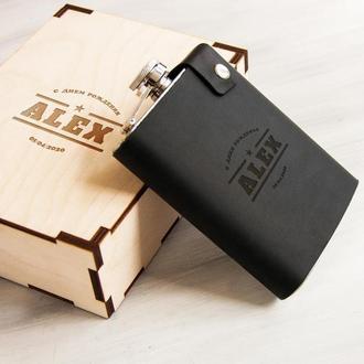 Фляга из нержавеющей стали в кожаном чехле с бесплатной гравировкой, 240 мл, Black