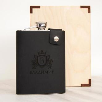 Именная фляга для алкоголя с гравировкой, нержавеющая сталь 240 мл, Black