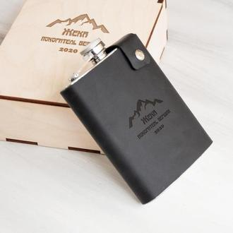 Оригинальная именная фляга для любителей гор, кожаный чехол, сталь, 240 мл, Black