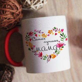 Чашка хамелеон с блёстками для мамы
