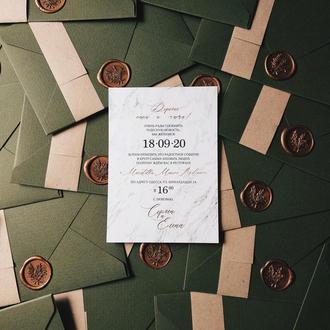 Оливка+мрамор Свадебные приглашения / подарочные сертификаты весільні запрошення сертифікат