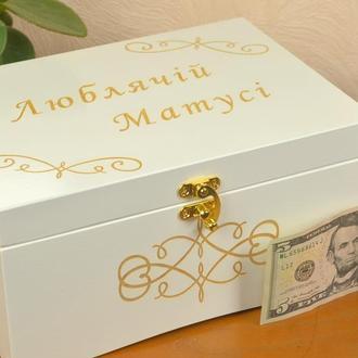 Шкатулка подарок маме из дерева для денег, белая MB-44