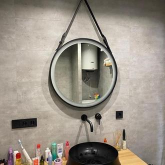 Зеркало на кожаном ремне с подсветкой