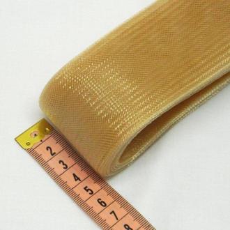 23м.Регилин (кринолин) 50мм (25-телесно-золотистый) (1-2118-Е-46)