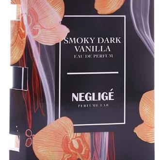 Гурманский нишевый ванильный парфюм SMOKY DARK VANILLA