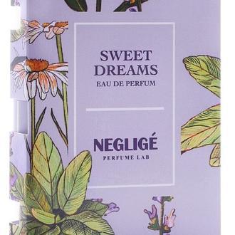 SWEET DREAMS – лавандовый парфюм-пижама, уютный, расслабляющий аромат для ленивого дня дома.