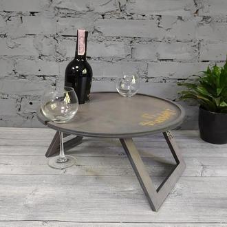 Столик для вина на 2 бокала (диаметр 40 см) с гравировкой