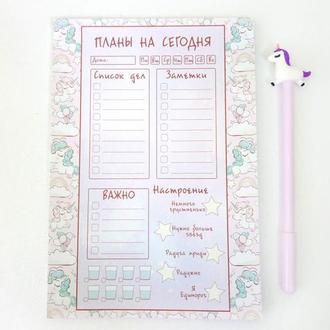 "Ежедневник - Планер "" Единорог """