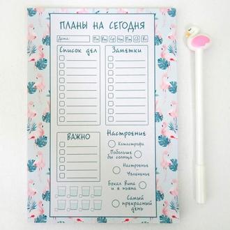 "Ежедневник - Планер "" Фламинго """