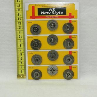 Кнопки для одежды пришивные (декоративные) (653-Т-0251)