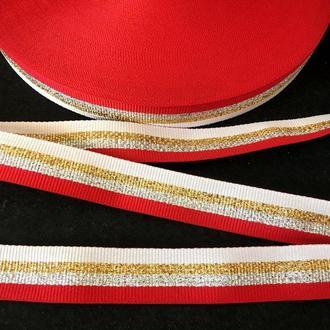 Лампасная репсовая лента (тесьма) с люрексом ширина 2см. на отрез кратно 1 м. - (КСЗБ) (6-БЛ-0001)