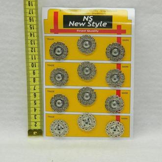 Кнопки 2,5см для одежды пришивные 12шт. (декоративные) (653-Т-0528)