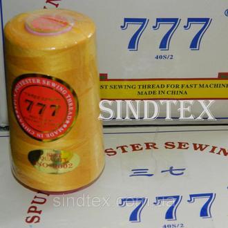 """031 Нитки """"777"""" швейные цветные 40/2 4000ярдов (от 6 бобин) (6-777-031)"""