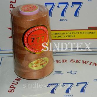 """037 Нитки """"777"""" швейные цветные 40/2 4000ярдов (от 6 бобин) (6-777-037)"""