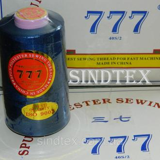 """071 Нитки """"777"""" швейные цветные 40/2 4000ярдов (от 6 бобин) (6-777-071)"""