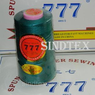 """085 Нитки """"777"""" швейные цветные 40/2 4000ярдов (от 6 бобин) (6-777-085)"""