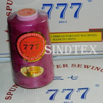 """232 Нитки """"777"""" швейные цветные 40/2 4000ярдов (от 6 бобин) (6-777-232)"""