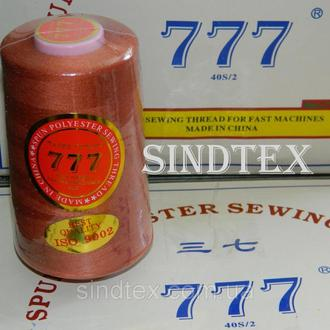 """277 Нитки """"777"""" швейные цветные 40/2 4000ярдов (от 6 бобин) (6-777-277)"""