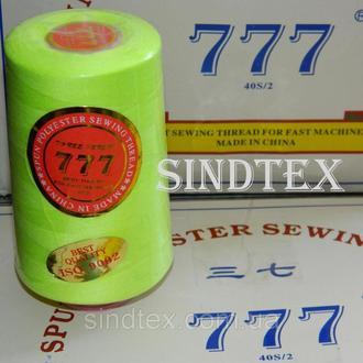 """316 Нитки """"777"""" швейные цветные 40/2 4000ярдов (от 6 бобин) (6-777-316)"""