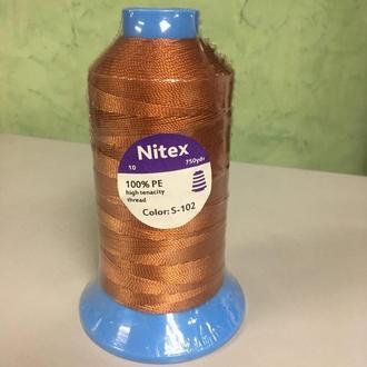 Нить повышенной прочности 100% РЕ 10 цв S-102 коричневый светлый (боб 750 ярдов) Nitex (ВЕЛЛ-137)