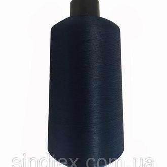 Нить текстурированная некруч 100% PE 150D/1 цв S-117 синий темный (боб 15000ярд/60 боб) NITEX, боб (ВЕЛЛ-149)