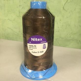 Нить повышенной прочности 100% РЕ 40 цв S-568 (боб 3000ярдов) Nitex (ВЕЛЛ-347)