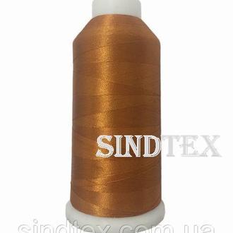 Нить вышивальная 100% РЕ 120/2 цв S-848 оранжевый грязный (ВЕЛЛ-373)