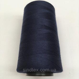 Нитка швацька 100% PE 40/2 кол S-058 синий чернильный (боб 4000ярдов) NITEX (ВЕЛЛS-058)