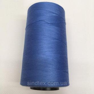 Нитка швацька 100% PE 40/2 кол S-260 синий светлый (боб 4000ярдов) NITEX (ВЕЛЛS-260)