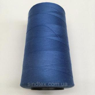 Нитка швацька 100% PE 40/2 кол S-557 синий грязный (боб 4000ярдов) NITEX (ВЕЛЛS-557)
